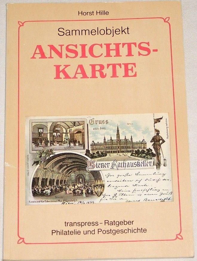 Hille Horst - Sammelobjekt Ansichtskarte