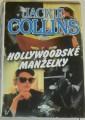 Collins Jackie - Hollywoodské manželky