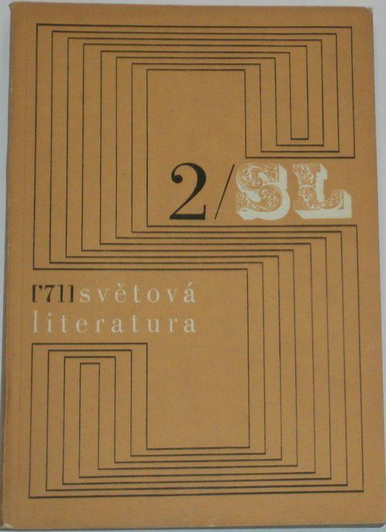 Světová literatura 1971 / 2