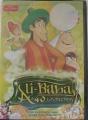 DVD - Ali-Baba a 40 loupežníků - pohádka