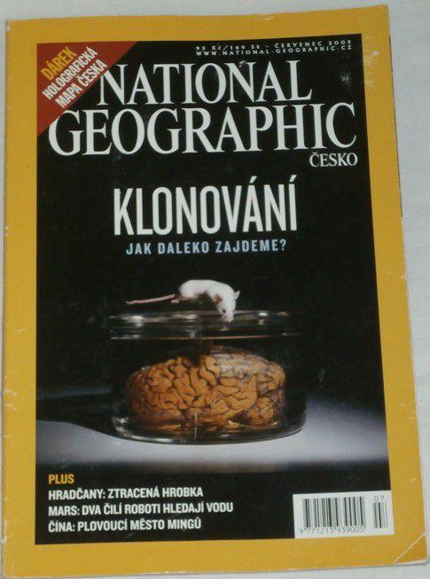 National Geographic - červenec 2005