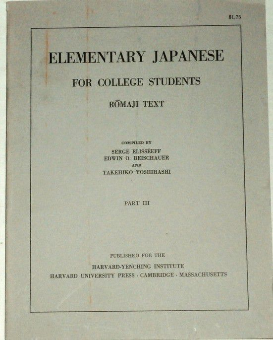 Elementary Japanese for College Students III.
