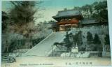 Japonsko Kamakura - Temple Hachiman cca 1910