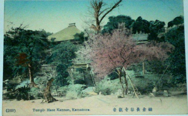 Japonsko Kamakura - Temple Hase Kannon cca 1910