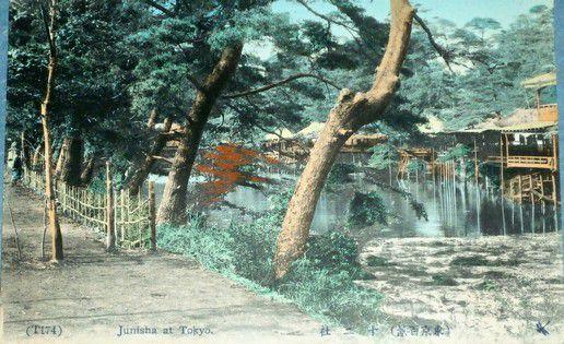 Japonsko Tokyo - Junisha