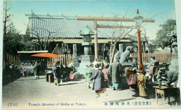 Japonsko Tokyo - Temple Shinmei of Shiba