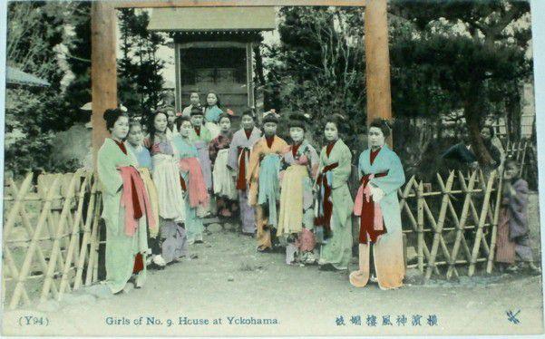 Japonsko Yokohama - Girls of No. 9. House cca 1900