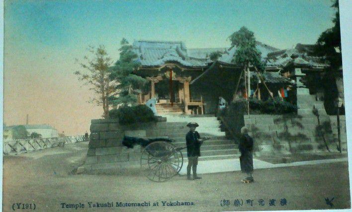 Japonsko Yokohama - Temple Yakushi Motomachi cca 1910