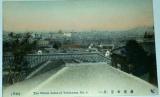 Japonsko Yokohama - The Whole Scene cca 1910