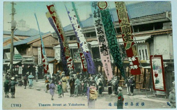 Japonsko Yokohama - Theatre Street cca 1910