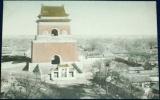 Čína - Peking