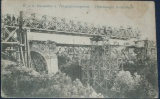 K.u.k Eisenbahn u. Telegraphenregiment 1911